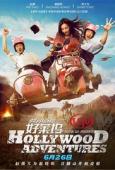 Hollywood Adventures Juniper post
