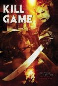 Kill-Game-Robert-Mearns-Movie-Poster
