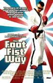 comedy-foot-fist-way-juniper-post