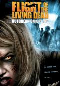 flight-of-the-living-dead_juniper-post