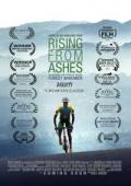 Rising From Ashes Juniper Post