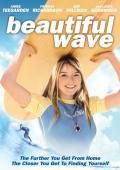 indie_drama_beautiful_wave__juniper_post