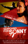 indie_searching_for_sonny__juniper_post