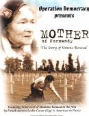 mother-of-normany_juniper-post