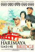 the-harimaya-bridge_juniper-post