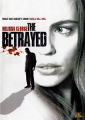 thriller_the-betrayed-movie-poster_juniper_post